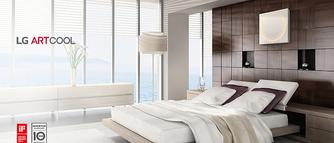 Inteligentne klimatyzatory LG - mechanizm przydatny zarówno latem, jak i zimą